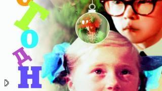 Х/ф «Новогодние приключения Маши и Вити», 1975 - Видео онлайн