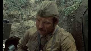 Смотреть онлайн Художественный фильм «Они сражались за Родину», 1975