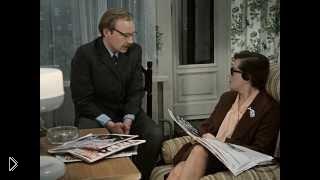 Смотреть онлайн Художественный фильм «Служебный роман», 1967