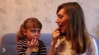 Смотреть онлайн Как научить ребенка выговаривать «Р»