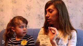 Смотреть онлайн Как ребенка научить выговаривать букву Ш