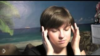 Самомассаж при головной боли - Видео онлайн