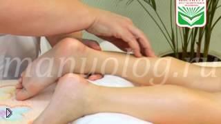 Смотреть онлайн Урок детского массажа ног для детей до 6 лет