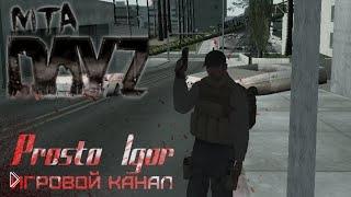 Мод для GTA SA – зомби апокалипсис - Видео онлайн