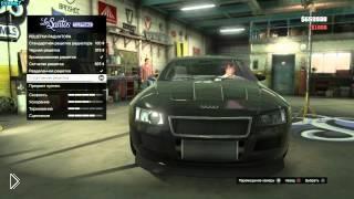Смотреть онлайн Особенности авто-тюнинга в GTA 5