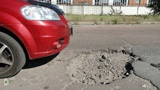 Смотреть онлайн Как правильно объезжать ямы на дороге