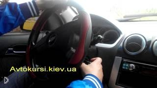 Смотреть онлайн Как разблокировать руль в автомобиле