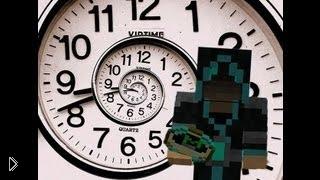 Смотреть онлайн Управление временем в Майнкрафт с модами