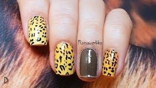 Смотреть онлайн Леопардовый дизайн с водными наклейками на ногти