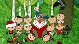 Смотреть онлайн Мультфильм «Дед Мороз и лето», 1969