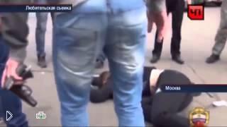 Спортсмены против кавказца - Видео онлайн
