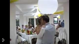 Смотреть онлайн Эпический провал во время первого свадебного танца