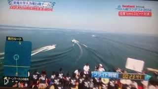 Смотреть онлайн Китайцы придумали летающий катамаран