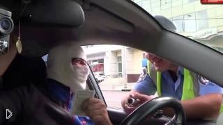 Мумия за рулем прикалывается над инспектором ДПС - Видео онлайн