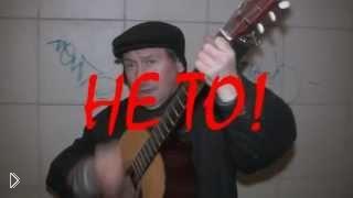 Смотреть онлайн Потрясающий голос и душевная песня уличного музыканта