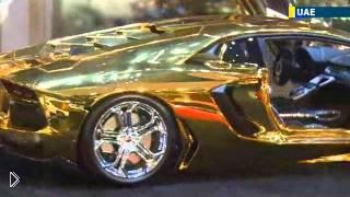 Смотреть онлайн Платиново-бриллиантовая Ламборджини