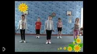 Смотреть онлайн Утренняя зарядка для дошкольников
