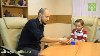 Смотреть онлайн Игры, развивающие память у детей