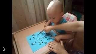 Смотреть онлайн Лепка из пластилина для детей от 1 до 2 лет