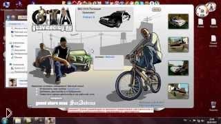 Смотреть онлайн Как удалить установленный мод из ГТА Сан Андреас