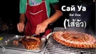 Смотреть онлайн Какая в Таиланде национальная еда