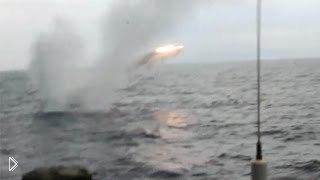 Смотреть онлайн Неуправляемая ракета корабля Украины