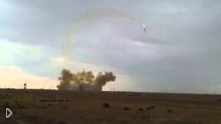 Смотреть онлайн Что-то пошло не так при запуске ракеты Протон-М