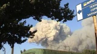 Смотреть онлайн Взрывы военных складов в Пугачёво
