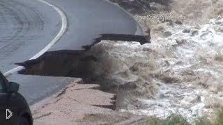 Смотреть онлайн Наводнение в США. Прорыв дамбы