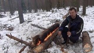 Смотреть онлайн Разжигание в лесу таежного костра нодья