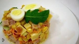 Смотреть онлайн Рецепт вкусного салата с ветчиной и сыром