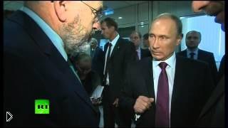 Смотреть онлайн Разговор Владимира Путина и корреспондента ВВС
