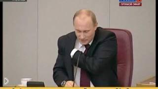 Смотреть онлайн Путин угорает над вопросом от сына Жириновского