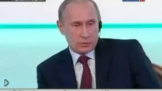 Смотреть онлайн Путин Германии про