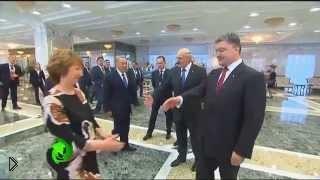 Смотреть онлайн Момент рукопожатия Путина и Порошенко в Минске