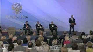 Смотреть онлайн Выступление Путина в Крыму 2014