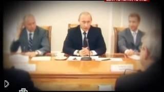 Смотреть онлайн Нарезка жестких высказываний Путина