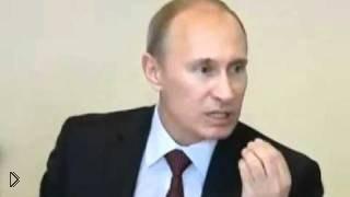 Смотреть онлайн Разговор Шевчука и Путина полная версия
