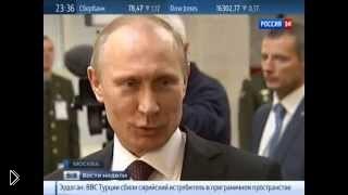 Смотреть онлайн Реакция и ответ Путина на санкции США и ЕС