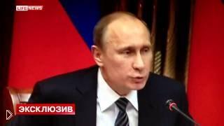 Смотреть онлайн Скандальный ролик. Путин на закрытом совещании