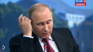 Выступление Путина об Украине 2014 - Видео онлайн