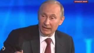 Спор Путина и журналиста Ильи Азара - Видео онлайн