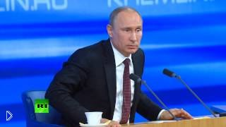 Смотреть онлайн В. Путин про возвращение русских в Россию