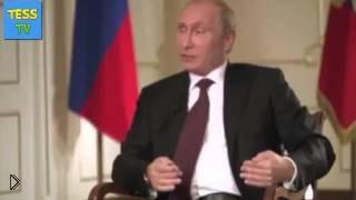 Смотреть онлайн Высказывание Путина про украинский народ