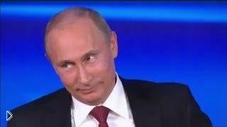 Смотреть онлайн Смелая журналистка назвала Путина Вовой