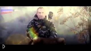 Смотреть онлайн Путин едет верхом на русском медведе