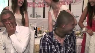 Смотреть онлайн Неожиданно жуткий конкурс для гостей на свадьбе