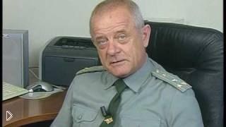 Смотреть онлайн Полковник Квачков: вся правда о Чубайсе