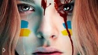 Смотреть онлайн Правда о войне на Украние: солдаты гибнут просто так