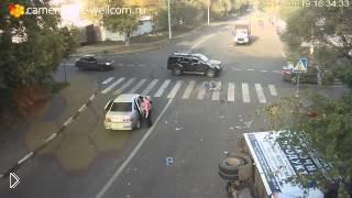 Смотреть онлайн ДТП в городе Люберцы: 19.09.2014